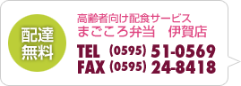 foot_tencho_fukidashi01